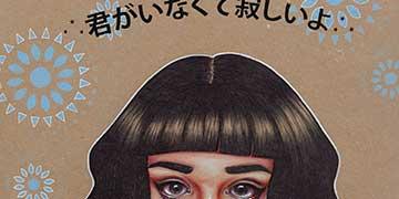 Chloé Bender, LAS VEGAS ACADEMY OF THE ARTS, Henderson, NV — Colored pencil, pen, silk screen, airbrush, glitter